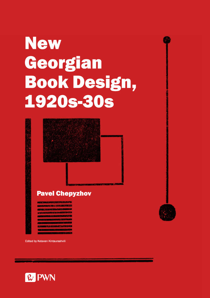 First study of Georgian avant-garde books