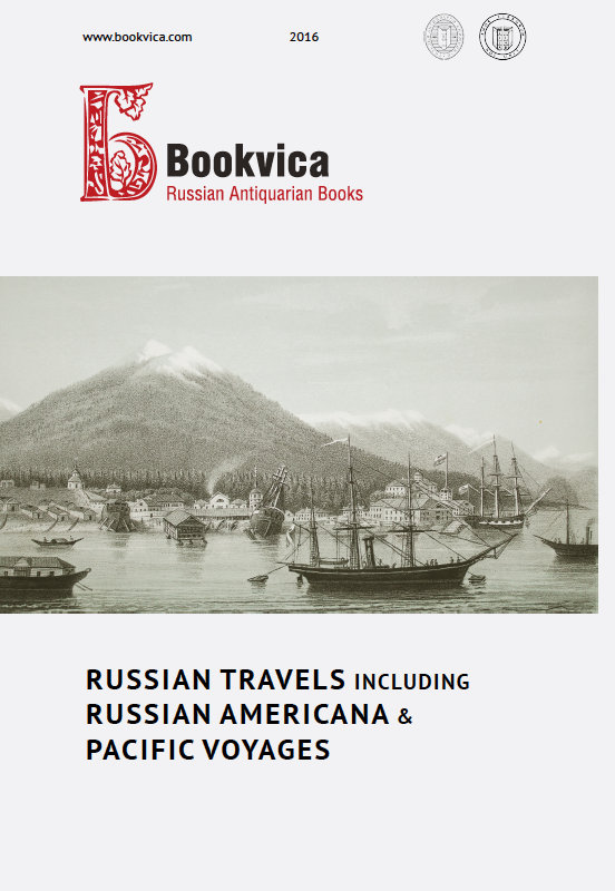 Russian Americana & Pacific Voyages 2016