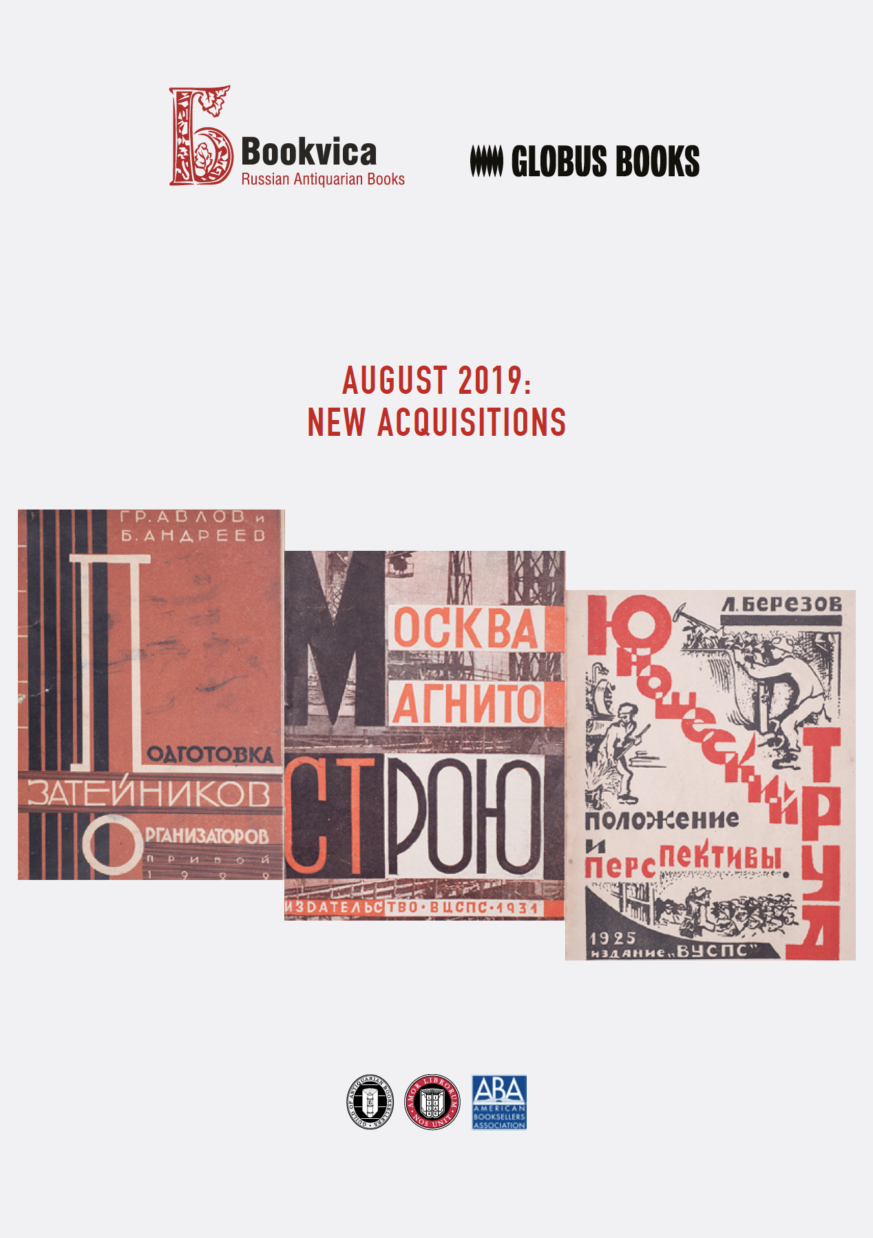 August 2019: New Acquisitions