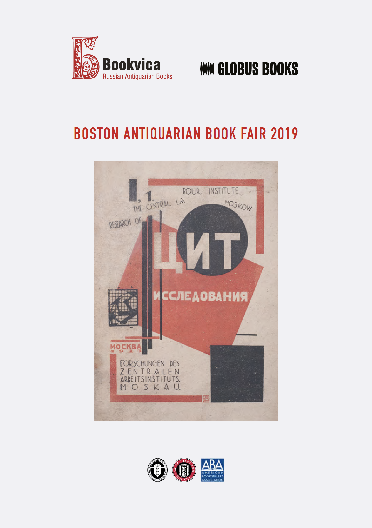Boston Antiquarian Book Fair 2019