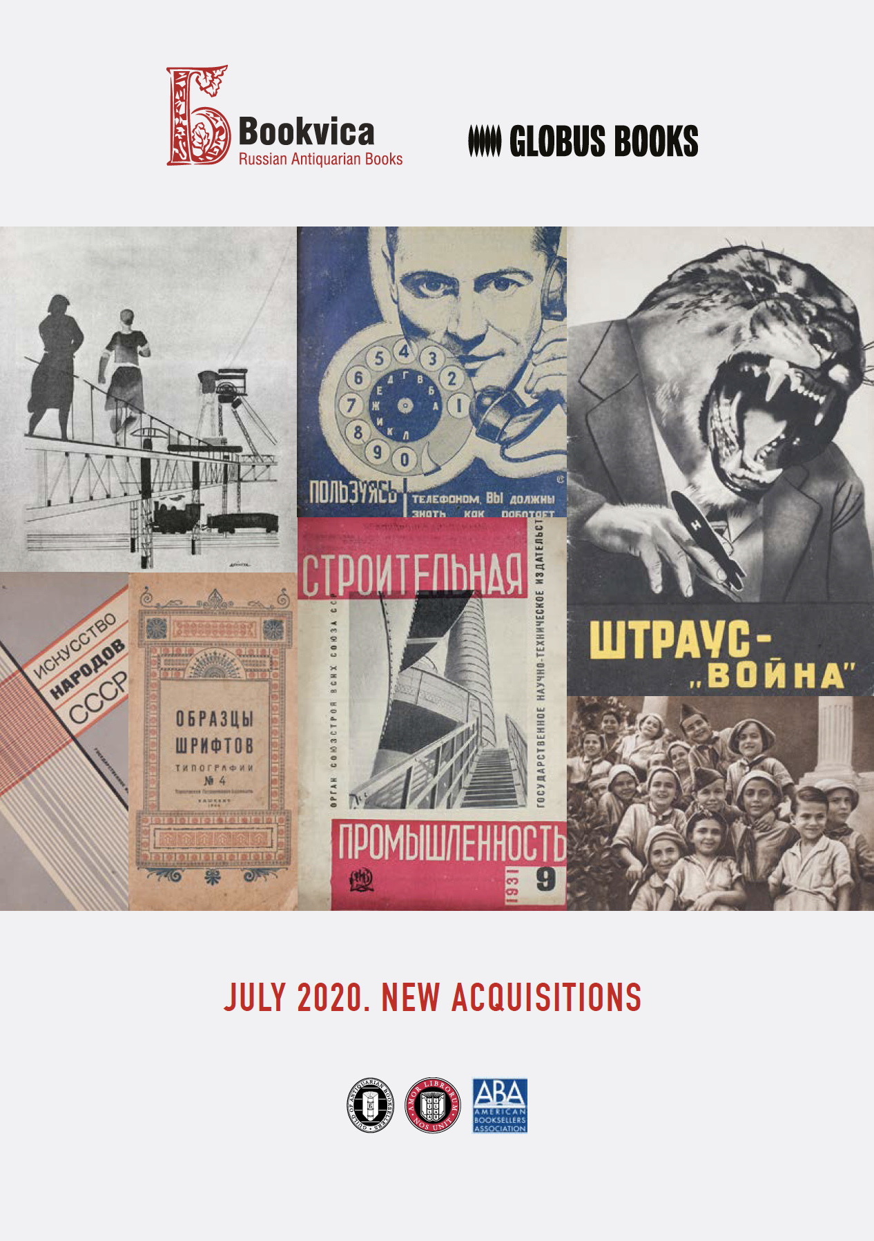 July 2020. New Acquisitions
