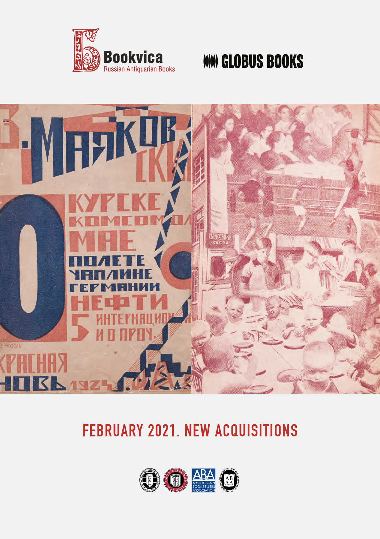 February 2021. New Acquisitions