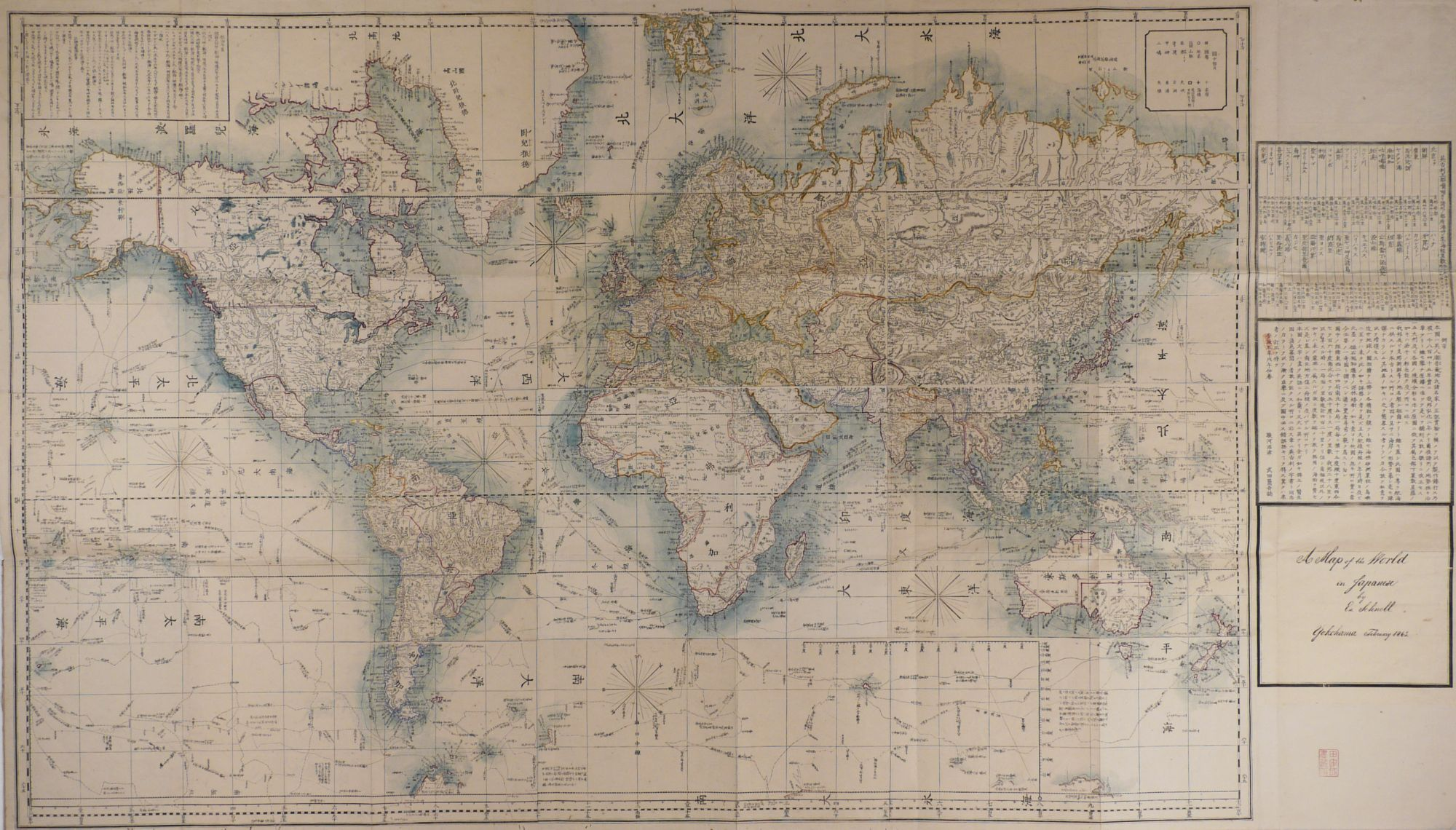 New Japanese World Map.World Map A Map Of The World In Japanese By Ed Schnell Yokohama