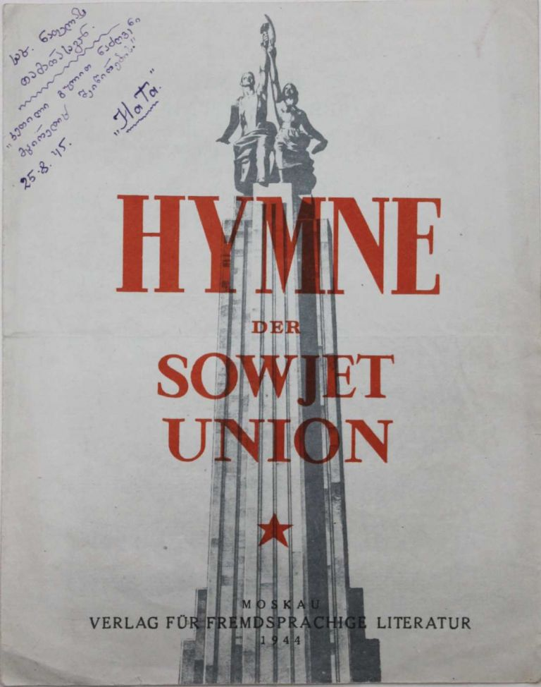 [FIRST APPEARANCE OF THE ANTHEM OF THE SOVIET UNION IN GERMAN] Hymne der Sowjet Union [i.e. Anthem of the Soviet Union]. S. Michalkov, A., Alexandrov, G., El-Registan.