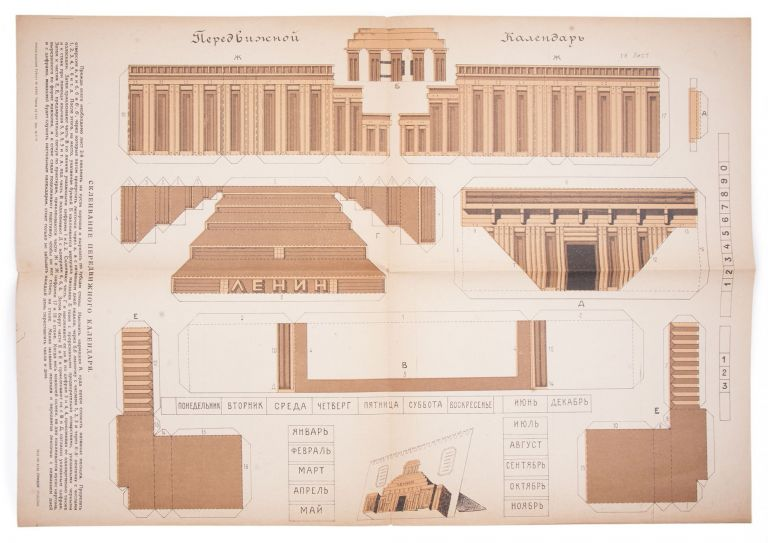 [THE WOODEN MAUSOLEUM] Childrens' constructor, a movable calendar in shape of Lenin's mausoleum'. 2 lithographed sheets