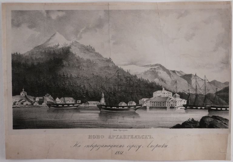 [Lithograph Titled:] Novo Arkhangelsk. Na Severozapadnom Beregu Ameriki [i.e. New Archangel. On the North-West Coast of America]. Mikhail Dmitrievich Tebenkov.
