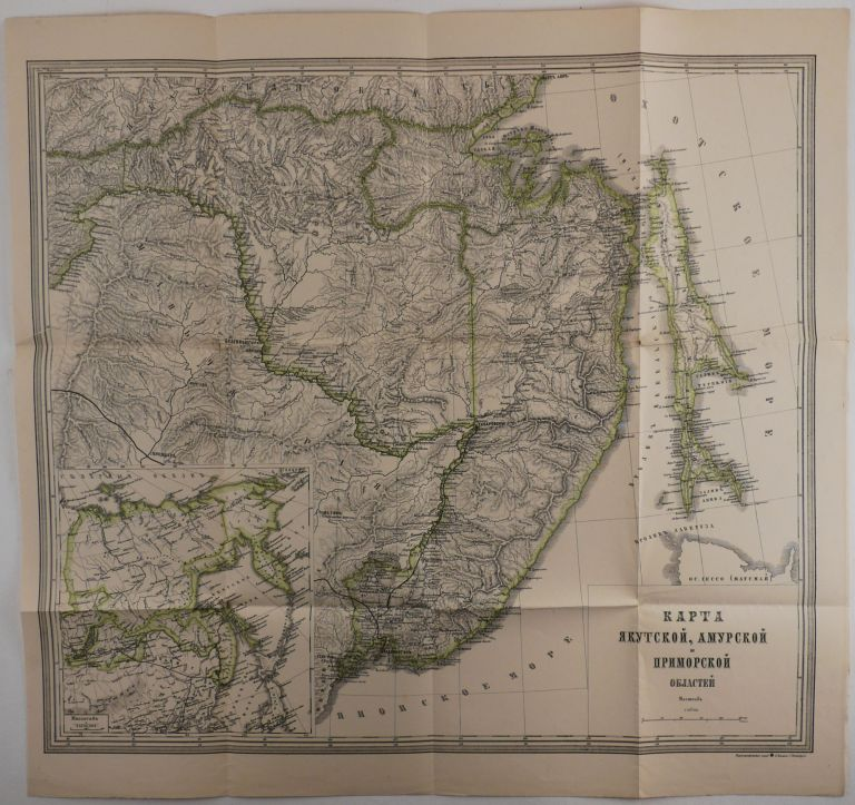 [SAKHALIN] Karta Yakutskoy, Amurskoy i Primorsky Oblastey [i.e. Map of the Yakutsk, Amur and the Far East Provinces]