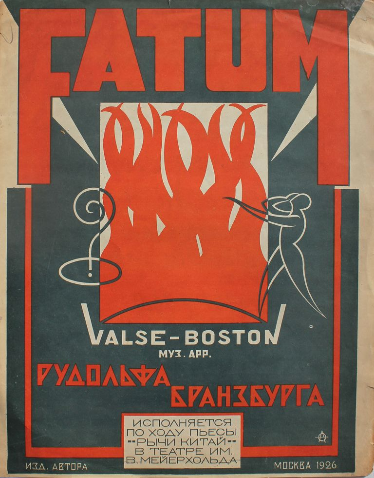 Fatum. Valse-Boston. Music by Rudolf Branzburg.
