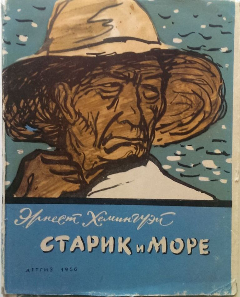 [FIRST RUSSIAN EDITION OF 