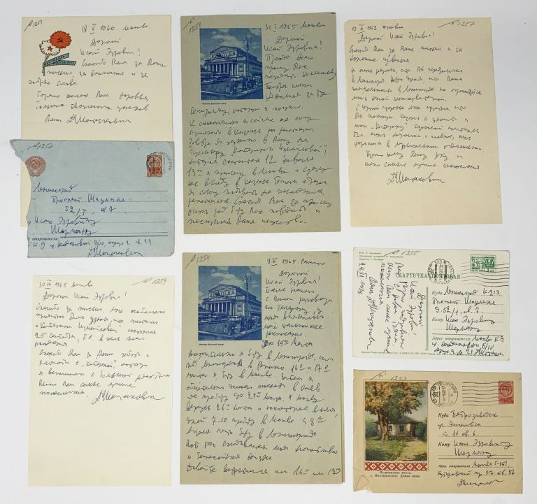[SHOSTAKOVICH] Composer's archive with his letters and a signed photograph