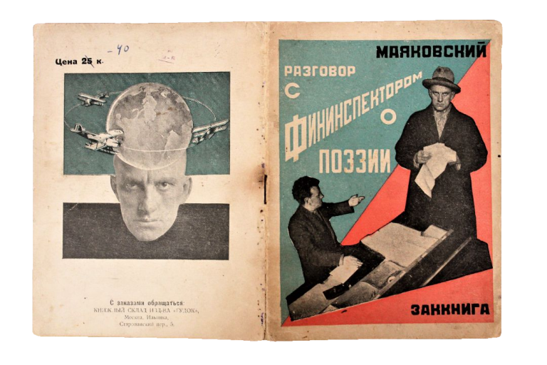 [MAYAKOVSKY'S CRY OF THE SOUL] Razgovor s fininspektorom o poezii [i.e. Conversation With A Tax Collector About Poetry]. V. Mayakovsky.