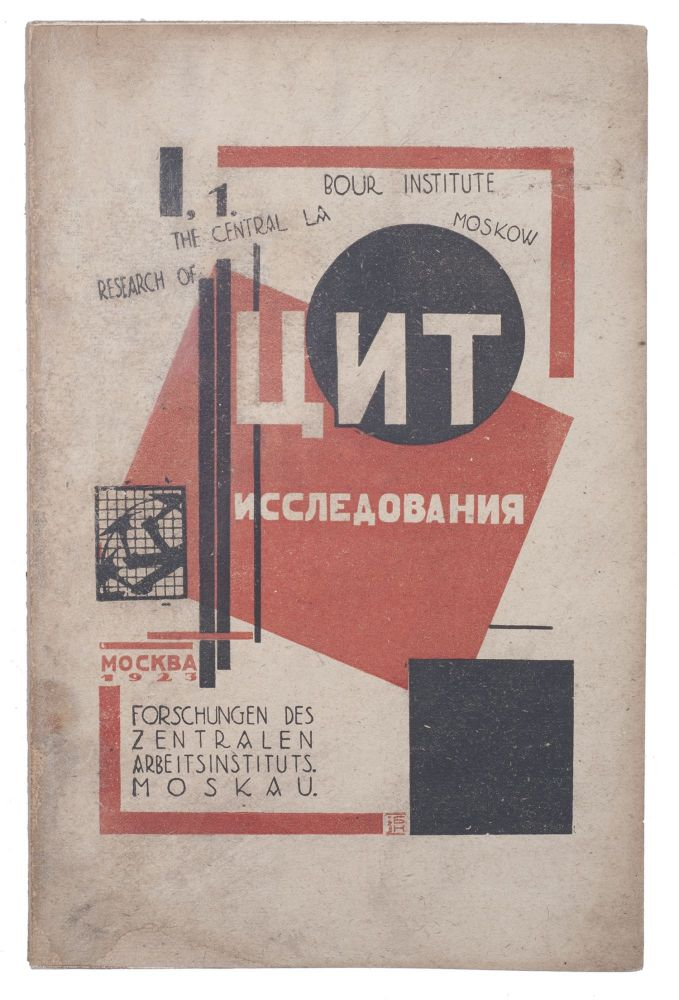 [SOVIET STUDY OF LABOR] Issledovaniia / Tsentral'nyi institut truda V.TS.S.P.S. [i.e. Research / The Central Labor Institute of All-Union Central Council of Trade Unions]. [Part] I, [Issue] 1: Motion Study