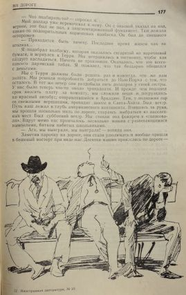 [FIRST RUSSIAN KEROUAC] Na doroge [i.e. On the Road]