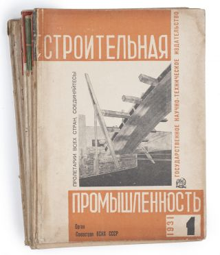 YEAR RUN OF THE IMPORTANT ARCHITECTURAL PERIODICAL] Stroitel'naia promyshlennost'...