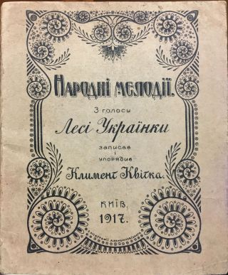 COLLECTION OF FOLK UKRAINIAN SONGS COMPILED BY LESYA UKRAINKA] Narodnye melodii, z golosu Lesi...