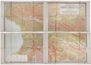 ONE OF THE FIRST MAPS OF THE SOVIET SOCIALIST REPUBLIC OF GEORGIA] Sakartvelos sabch'ota...