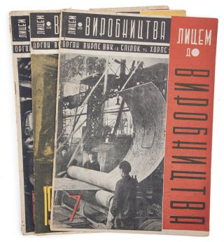 UKRAINIAN INDUSTRIALIZATION] Lytsem do vyrobnytstva [i.e. Facing the Production] # 6, 7, 19 for...