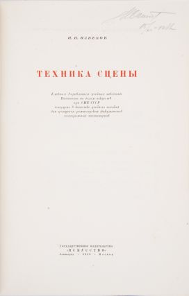 [A TEXTBOOK FOR STUDENTS OF SOVIET ART INSTITUTES] Tekhnika stseny [i.e. Stage Technique]