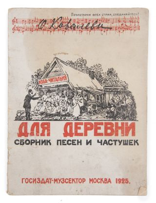RUSSIAN FOLK RHYMES ABOUT ANTI-RELIGION AND KOMSOMOL] Dlya derevni: Sb. pesen i chastushek [i.e....
