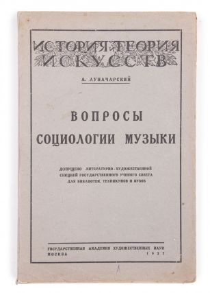 SOCIOLOGICAL NATURE OF MUSIC] Voprosy sotsiologii muzyki [i.e. Questions of the Sociology of...
