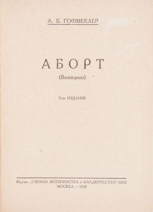[AGAINST ILLEGAL ABORTION IN THE EARLY SOVIET UNION] Abort: (Vykidysh) [i.e. Abortion: (Miscarriage)]