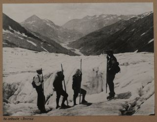 [ASIA - ALTAI MOUNTAINS] [Album with Ninety Original Gelatin Silver Photographs from Two Soviet Tourist Trips to Lake Teletskoye and Mount Belukha in the Altai Mountains, Organized by the Society of Proletarian Tourism and Excursions]