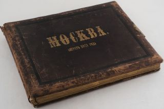 [MOSCOW & NIZHNY NOVGOROD ON PHOTOS OF 1871] [Album of Twenty Early Original Albumen Photographs, showing Moscow and Nizhny Novgorod (1), Titled:] Moskva. Avgust 1871 goda [Moscow, August 1871]