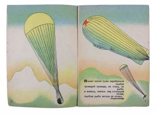 [TO CHILDREN ABOUT CONQUEST OF THE AIR] Veter: Kniga zagadok [i.e. The Wind: A Book of Riddles]