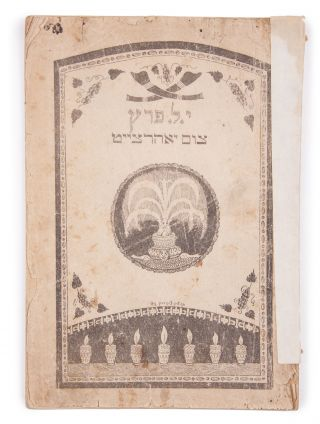 YIDDISH PUBLISHING DURING THE WORLD WAR I] Tsum yohrtsayt [i.e. For the Anniversary