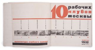 [AVANT-GARDE ARCHITECTURE FOR PROLETARIAT] 10 rabochikh klubov Moskvy: Arkhitektura klubnogo zdaniia [i.e. Ten Workers' Clubs of Moscow... Architecture of a Club Building] / edited by D.E. Arkin.