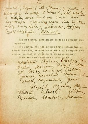 Extensive autograph on typed letter by V. Meyerhold.