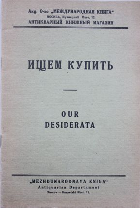 CLASSIC BIBLIOGRAPHY] Ishchem kupit'. Our desiderata [i.e. In Search to Buy. Our Desiderata]. P....