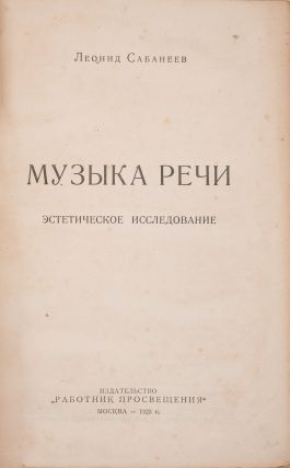 [SYNTHESIS OF MUSIC AND POETRY] Muzyka rechi: Esteticheskoe Issledovanie [i.e. Music of Speech: Aesthetic Research]