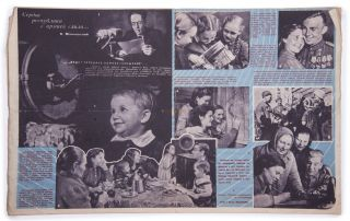 [PHOTOMONTAGES OF MILITARY ACTIONS] Frontovaia illiustratsiia [i.e. Frontline Illustration] #12, 21 for 1944; #1, 2, 4, 5, 7, 8, 9/10, 11 1945. Overall 10 issues.