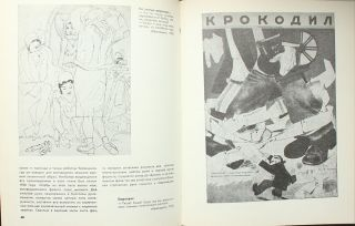 [SOVIET SATIRE ARTISTS] Desyat' ocherkov o khudozhnikakh-satirikakh [i.e. Ten Essays on Satirical Artists]