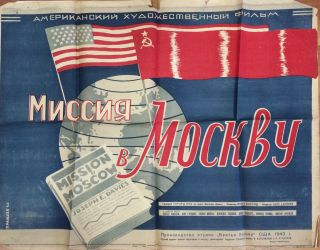 SOVIET PROPAGANDA BY WARNER BROTHERS] Missiya v Moskvu [i.e. The Mission to Moscow