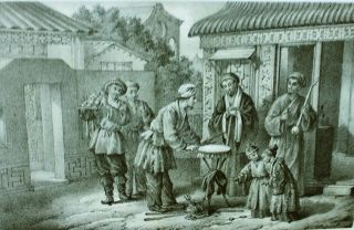 CHINA] Puteshestviye v Kitai. Chast' 1-2 [i.e. Travel to China. In 2 parts]. E. P. Kovalevsky