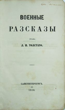 FIRST BOOK BY TOLSTOY] Voyennyie rasskazy [i.e. The War Stories]. L. N. Tolstoy