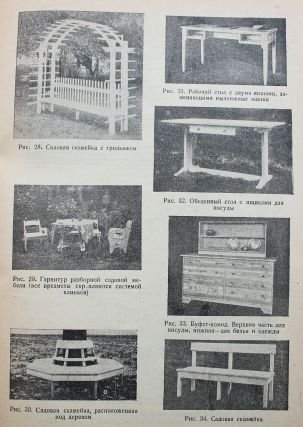 [SOVIET LEISURE TIME] Deshovoye dachnoye stroitel'stvo: S fotografiiami, risunkami i chertezhami [i.e. A Cheap Construction of Country Houses: With Photos, Drawings and Plans]