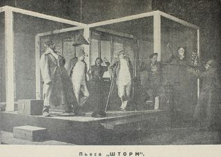 [NEW TYPE OF THEATRE FOR A NEW SOVIET MAN] Moskovsky dramatichesky teatr imeni MGSPS: Gastrol'naia poezdka 1926 [i.e. Theatre of Moscow Provincial Council of Trade Unions: Tour of 1926]