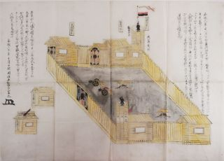 SAKHALIN] [Original Manuscript Plan of the First Russian Trading Post on Sakhalin Island – Fort...