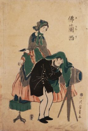 YOKOHAMA PRINT] . [Coloured Oban 'Ukiyo-e' Woodblock Print Most Likely Depicting Felice Beato...