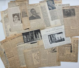 COLLECTION OF CLIPPINGS ON MEYERHOLD
