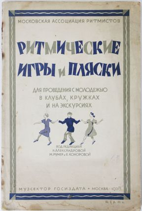 DANCE AS PROPAGANDA TOOL] Ritmicheskie igry i pliaski [i.e. Rhythmic Games and Dances