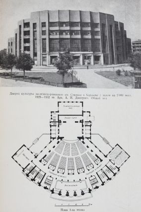 [ARCHITECTURE OF WORKERS' CLUBS] Arkhitektura rabochikh klubov i dvortsov kultury [i.e. Architecture of Workers' Clubs and Palaces of Culture]