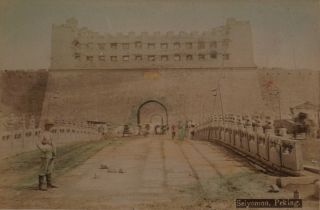 [CHINA – BOXER REBELLION] [Japanese Lacquered Album of Fifty Original Hand-Coloured Albumen Photographs of Beijing and Tianjing, Most Likely Compiled as a Keepsake for the Officers and Soldiers from the International Forces of the Eight-Nation Alliance which Took Part in the Suppression of the Boxer Rebellion in 1900]