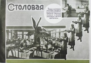 [LIFE OF SANATORIUM] Sbornik, posviashchennyi desiatiletiiu sanatoriia #1 im. 10 let Oktyabrya v Kislovodske. 1924-1934: 20 risunkov v tekste i 21 ris. na vkleikakh [i.e. Collection Dedicated to a Ten Year Anniversary of 10 Year of October Sanatorium #1 in Kislovodsk. 1924-1934: 20 Drawings in Text and 21 Plates].