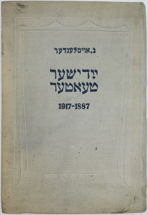 YIDDISH THEATRE BEFORE THE REVOLUTION] Yidisher teater. 1887-1917 [i.e. Yiddish Theatre....