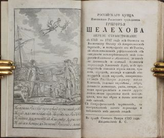 AMERICA: COMPLETE COLLECTION OF THE EARLIEST EDITIONS OF ALL SHELEKHOV'S ACCOUNTS] Rossiyskogo...