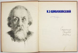 [PIONEERS OF SPACE-TRAVEL: GAGARIN AND TSIOLKOVSKY] K.E. Tsiolkovsky: Stranitsy velikoy zhizni / Tekst M. Arlozorova, il. A. Kotelnikova [i.e. Pages of a Great Life / Text by M. Arlozorov, illustrated by A. Kotelnikov]